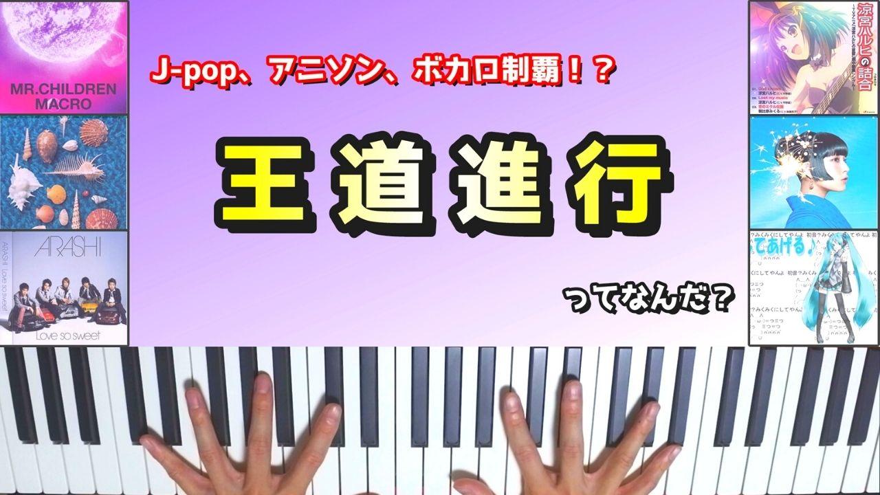 カブトムシ コード Aiko 【カブトムシ/aiko】無料ギターコード&タブ譜スコア/カポありコードストロークで弾くVer.